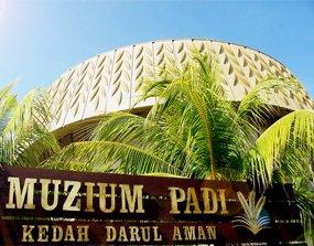 Kedah Paddy Museum - Muzium Padi